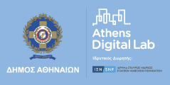 Athens Digital Lab